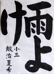 kin3_0019