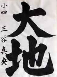 kin4_0021