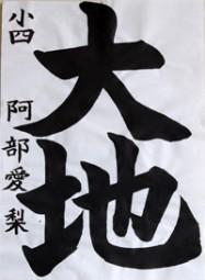 kin4_0022