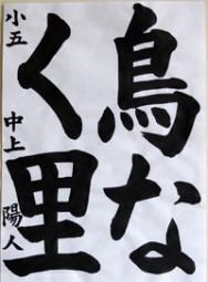 kin5_0023