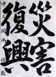 kin7_0028