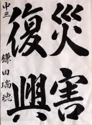 kyoukai1_0002