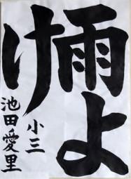 nishinihonn1_0012
