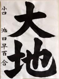 nishinihonn2_0013