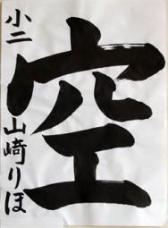 shikoku1_0007