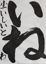 shikoku2_00101