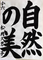 shikoku2_0010