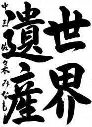 01T7sasaki